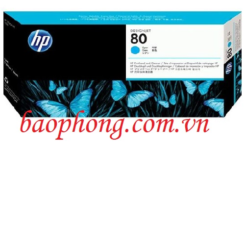 Đầu in HP No 80 Cyan (C4821A) dùng cho máy in HP 1050C/1055CM