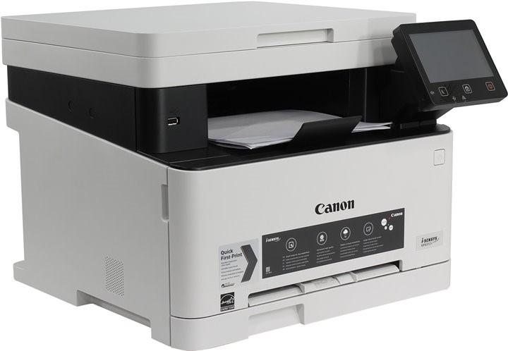 Máy in Laser màu Canon MF 631Cn - In mạng A4